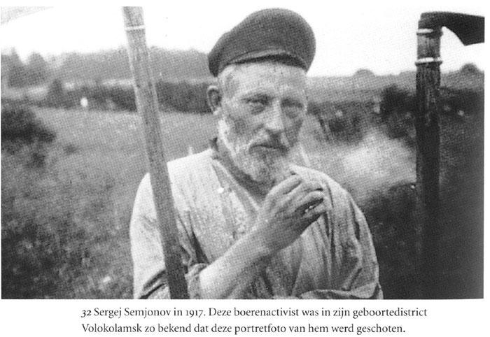Sergej Semjonov Tragedie van een vlok